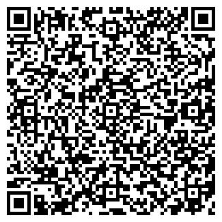 QR-код с контактной информацией организации ПРОФМЕБЕЛЬ