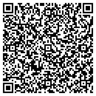 QR-код с контактной информацией организации РОНА-МЕБЕЛЬ