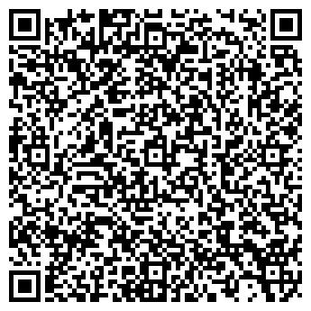 QR-код с контактной информацией организации РОСМОНУМЕНТИСКУССТВО