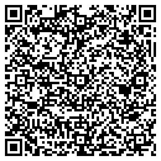 QR-код с контактной информацией организации САНЛАЙТ