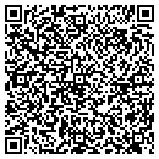 QR-код с контактной информацией организации ООО СТАТУС-С