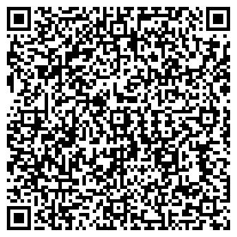 QR-код с контактной информацией организации СТУПЕНИ, ЗАО