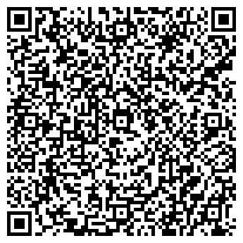 """QR-код с контактной информацией организации ИП """"ЭКО МЕБЕЛЬ"""""""