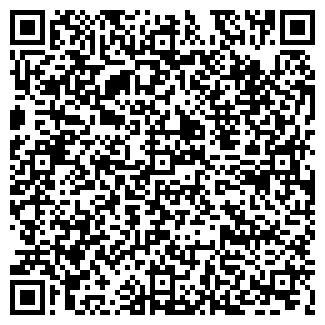 QR-код с контактной информацией организации ОСМК