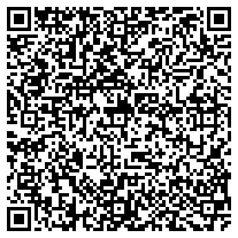 QR-код с контактной информацией организации ООО ЭЛЕКС, КОМПАНИЯ