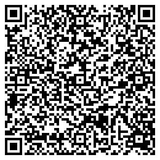 QR-код с контактной информацией организации ООО ДРУГОВЫ