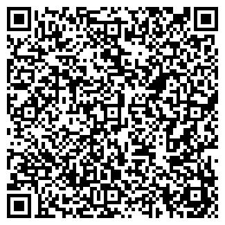 QR-код с контактной информацией организации ВСЯ ОБУВЬ
