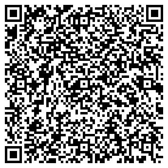 QR-код с контактной информацией организации ИПОН, ООО