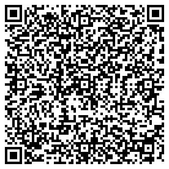 QR-код с контактной информацией организации ОБУВНОЙ ЦЕХ