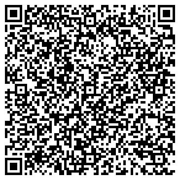 QR-код с контактной информацией организации ФРИПОН РЕМОНТНО-ОБУВНАЯ ФАБРИКА
