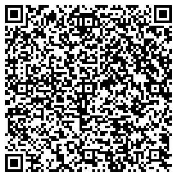 QR-код с контактной информацией организации ООО ВИКАМ ТД
