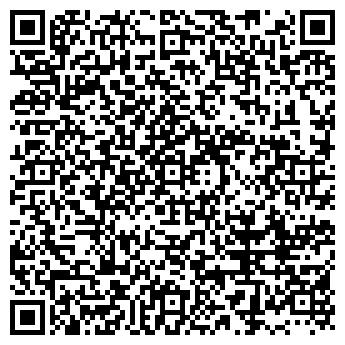 QR-код с контактной информацией организации АМПЛУА МОДНЫЙ БАЗАР