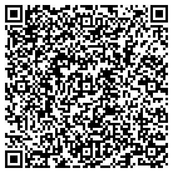 QR-код с контактной информацией организации ВЕЛЕНА МУЖСКАЯ ОДЕЖДА