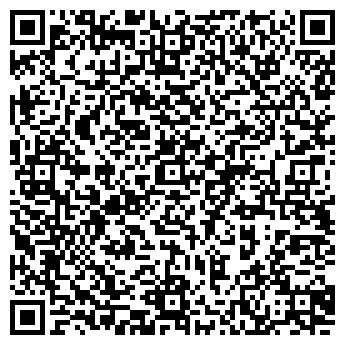 QR-код с контактной информацией организации КАЧЕСТВО ПЛЮС СТИЛЬ