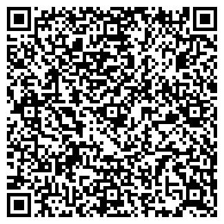 QR-код с контактной информацией организации ООО МАКСКОЛ