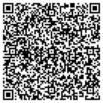 QR-код с контактной информацией организации ОРГАНИКА