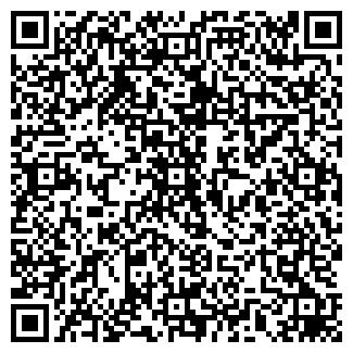 QR-код с контактной информацией организации ООО БЕЛЫЙ КАМЕНЬ