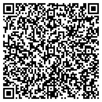 QR-код с контактной информацией организации ООО УРАЛСИБ