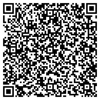 QR-код с контактной информацией организации ТАКСА, ТАКСИ