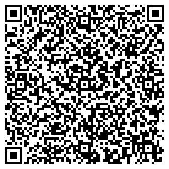 QR-код с контактной информацией организации ЛАД-ДВА КОМПАНИЯ