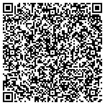 QR-код с контактной информацией организации КУЗБАССКАЯ ЮРИДИЧЕСКАЯ СЛУЖБА