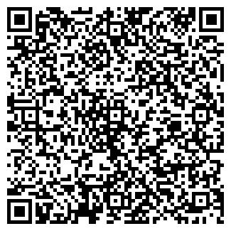QR-код с контактной информацией организации РОТЭК