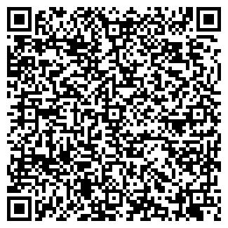 QR-код с контактной информацией организации ЦИВИЛИСТ