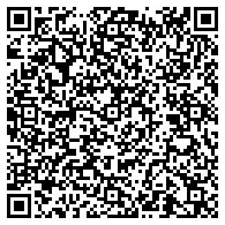 QR-код с контактной информацией организации ЮН И К