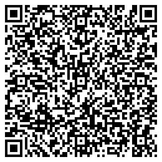 QR-код с контактной информацией организации ЮРАУДИТ
