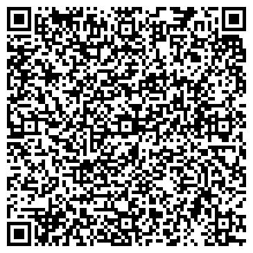 QR-код с контактной информацией организации ЮРИДИЧЕСКАЯ СЛУЖБА КУЗБАССА
