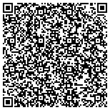 QR-код с контактной информацией организации ЮРИДИЧЕСКИЙ ЦЕНТР КУПАВЦЕВА ГЕННАДИЯ СТЕПАНОВИЧА