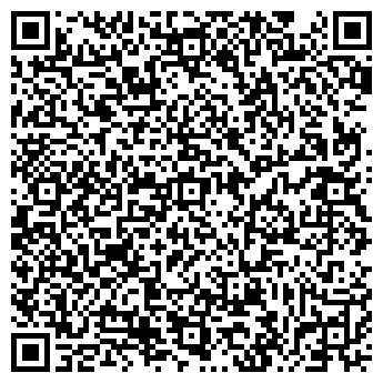 QR-код с контактной информацией организации ЮРИСТКОНСУЛЬТ