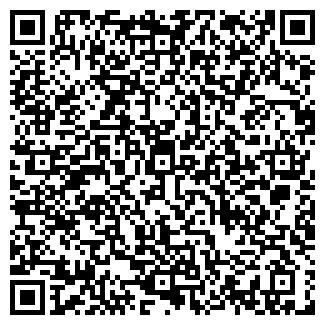 QR-код с контактной информацией организации ПРОКОПЬЕВСК