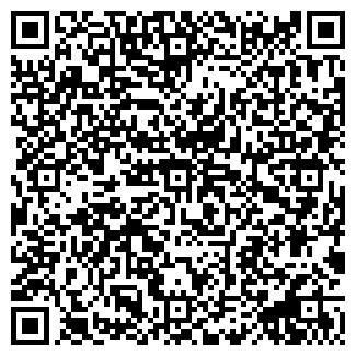 QR-код с контактной информацией организации АДВЕКС