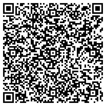QR-код с контактной информацией организации АВТОВИЛАЙТ САЛОН