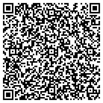 QR-код с контактной информацией организации ДЕМПИНГ АВТОКОМПЛЕКС