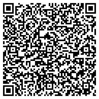 QR-код с контактной информацией организации ЕВРОДИЗЕЛЬ