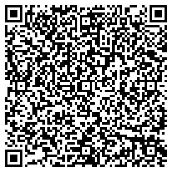 QR-код с контактной информацией организации ИЛЬИНСКИЕ АВТОМОБИЛИ