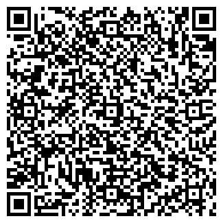 QR-код с контактной информацией организации АЛЬФА-РИЭЛТ