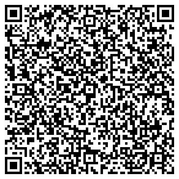 QR-код с контактной информацией организации ХАМЕЛЕОН АВТО-МОТО САЛОН