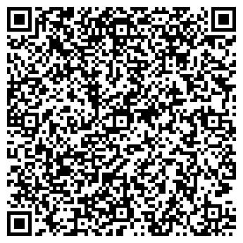 QR-код с контактной информацией организации LADA ЮЖНЫЙ
