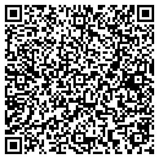 QR-код с контактной информацией организации VALEGOR