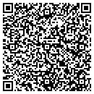 QR-код с контактной информацией организации МЕДИНФО