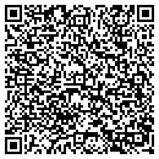 QR-код с контактной информацией организации АНКЛАВ АРС