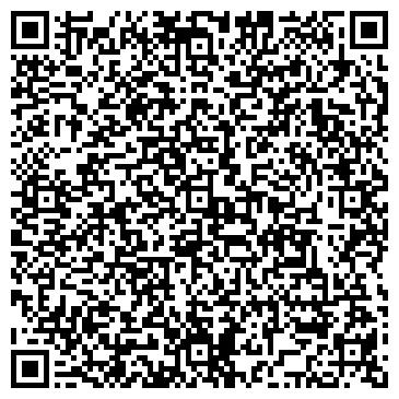 QR-код с контактной информацией организации ОРИФЛЭЙМ НАТУРАЛЬНАЯ КОСМЕТИКА ИЗ ШВЕЦИИ