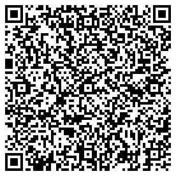QR-код с контактной информацией организации БИО-ГАЛАКТИКА