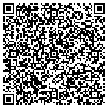 QR-код с контактной информацией организации ИНТЕК-СИГНАЛ