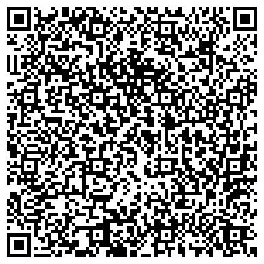 """QR-код с контактной информацией организации ООО """"ЕВА"""" ЦЕНТР КРАСОТЫ"""