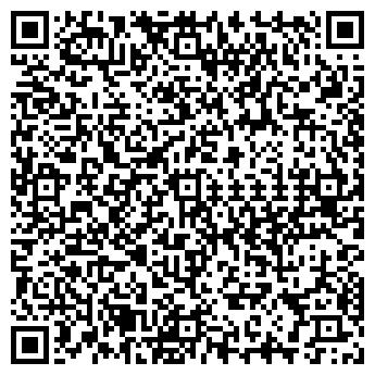 QR-код с контактной информацией организации ЛЮМИНА САЛОН