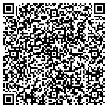 QR-код с контактной информацией организации МАРИЯ НОГТЕВАЯ СТУДИЯ
